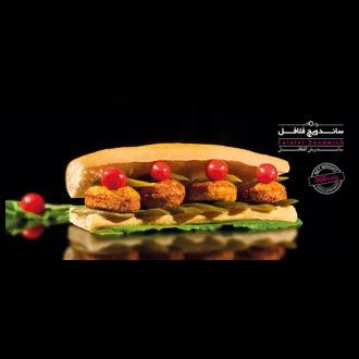 Baguettes Sandwiches