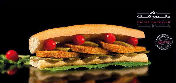 ساندویچ کتلت